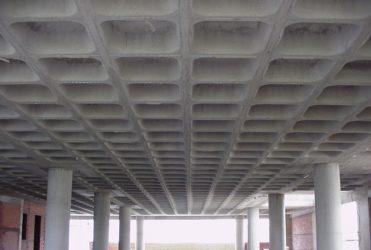 Потолочные перекрытия из бетона купить бетон в москве купит